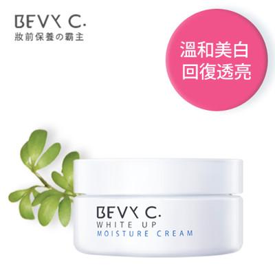BEVY C.極淬美白凝霜30g (7折)