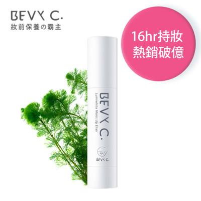 BEVY C. 光透幻白妝前保濕精華35mL (8折)