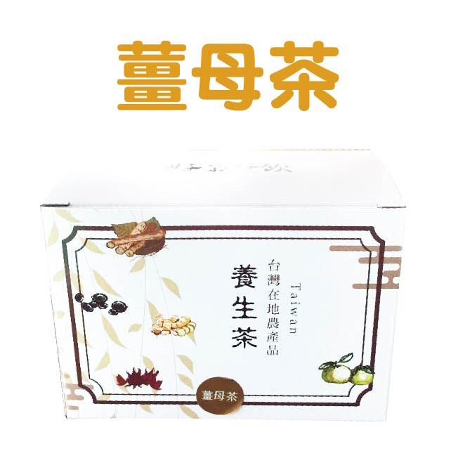 薑母茶15包/盒-促進新陳代謝 可製成 黑糖薑母茶溫暖上市