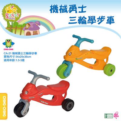 【親親】機械勇士三輪車(紅、黃) (9折)