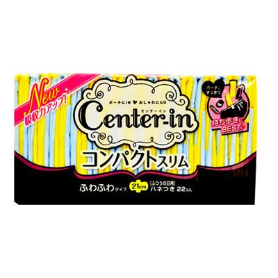 日本Center-in柔軟花香羽翼-日用21公分22枚(2包)(包裝依實際到貨為準) (5.4折)