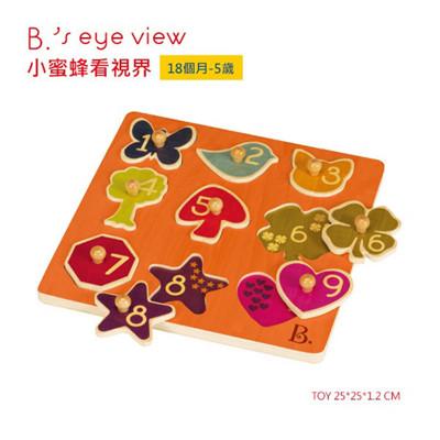 【美國B.Toys】小蜜蜂看視界 (8折)