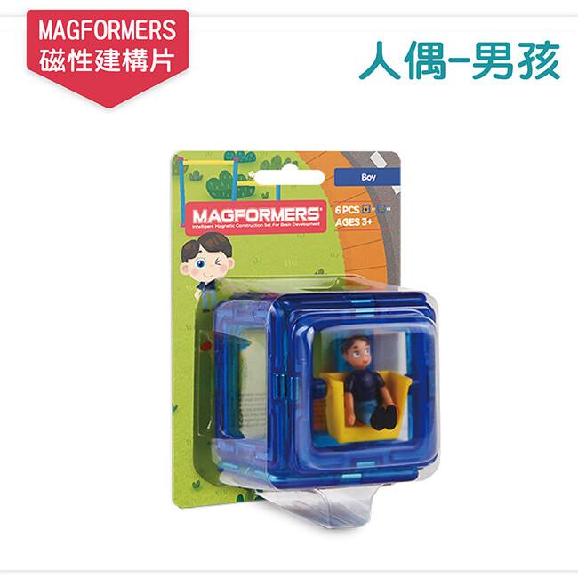 magformers 磁性建構片人偶男孩