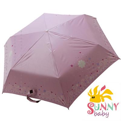 【Sunnybaby生活館】抗UV三收一變色傘-五彩繽紛-幸運鴿子(粉色) (6.3折)