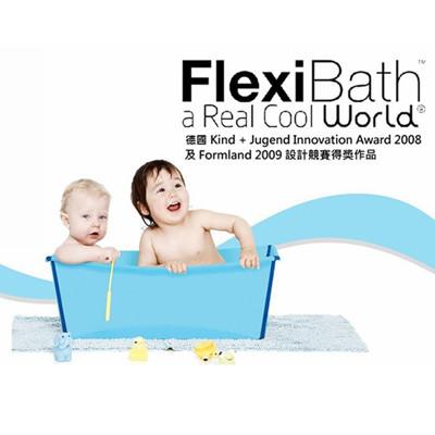丹麥【Flexi Bath】 摺疊浴盆 (不含浴架) - 4色可選 (7.2折)