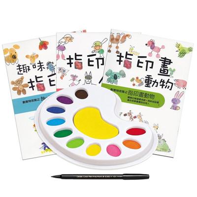【台灣 ilovekids】指印畫印台禮盒組 (8折)