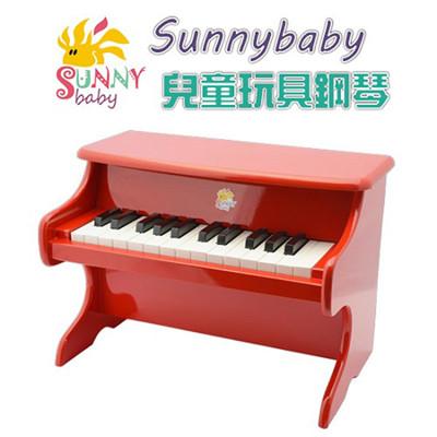 【Sunnybaby生活館】兒童玩具鋼琴(25鍵-紅色) (6.2折)