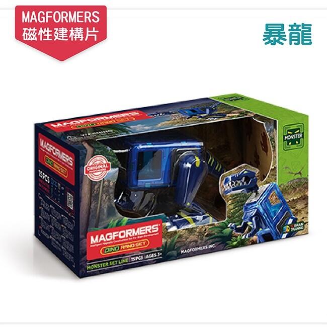 magformers 磁性建構片暴龍