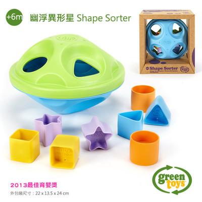 【美國Green Toys】幽浮異形星 (9折)