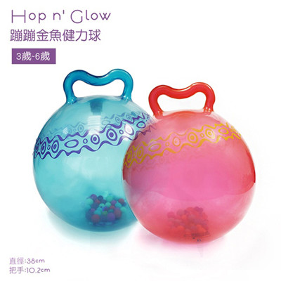 【美國B.Toys】蹦蹦金魚健力球 (8折)