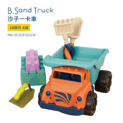 【美國B.Toys】沙子一卡車 (8折)