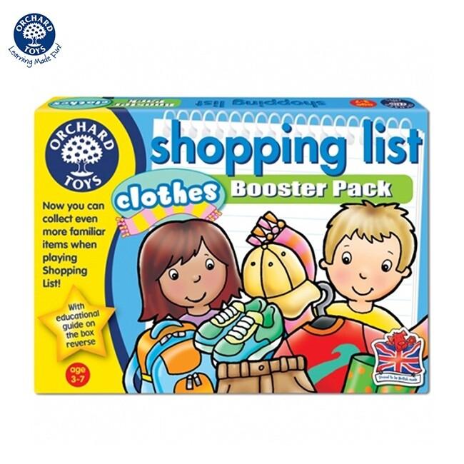 英國orchard toys桌遊-衣物採購樂