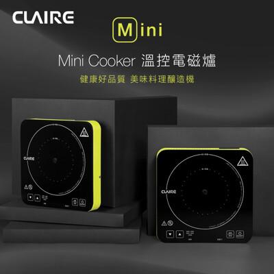 【Claire】CKM-P100A mini cooker溫控電磁爐 (9折)