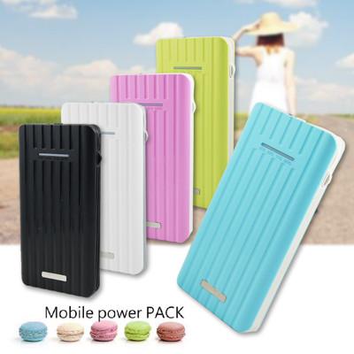 HANG-BSMI認證超大容量棉花糖旅行箱雙輸出行動電源 (6.8折)