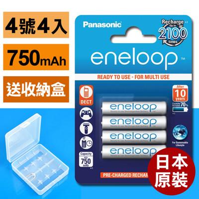 Panasonic eneloop低自放電充電電池組(4號AAA+送收納盒) (6.9折)