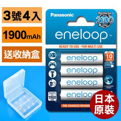 Panasonic eneloop低自放電充電電池組(3號AA+送收納盒) (6.9折)