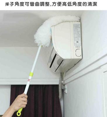 超細纖維防靜電伸縮除塵撣 (4.6折)