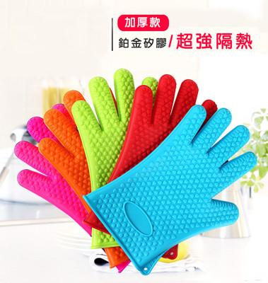 矽膠防滑烘焙隔熱手套 (2.8折)