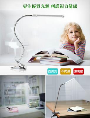 USB充電36LED調光夾燈 (3.9折)
