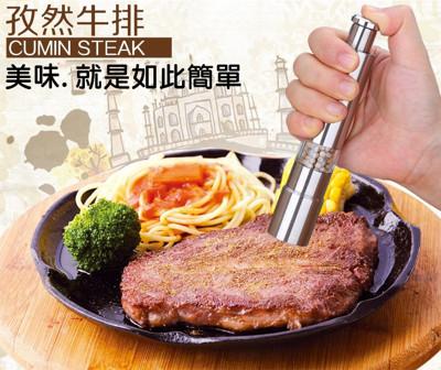 304不鏽鋼胡椒研磨器 (5.1折)