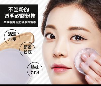 化妝神器果凍矽膠氣墊粉撲(每組贈送化妝刷搓板1個) (3折)