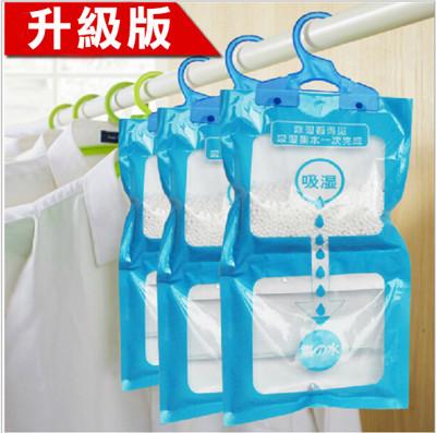 大容量可掛式衣櫃除溼防潮劑 (2.8折)