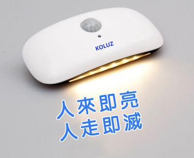 [Koluz]LED紅外線自動雙感應燈 (3.1折)