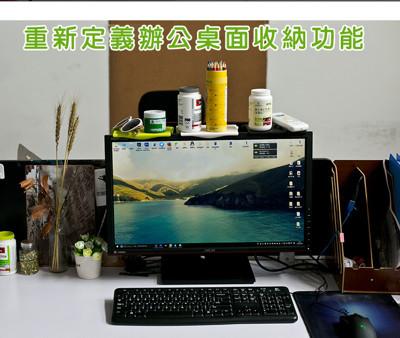 創意多功能螢幕置物架 (2折)