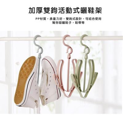 陽台雙鉤防風曬鞋架 (1.5折)