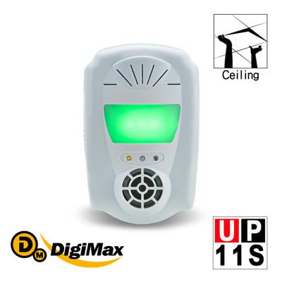 DigiMax★UP-11S『風光』雙效型超音波驅鼠器 (4.4折)