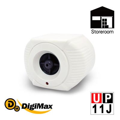 DigiMax★UP-11J『重砲手2.0』營業用增壓型超音波驅鼠蟲器 (4.9折)