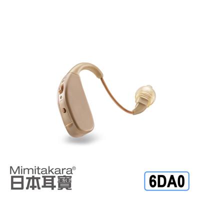 元健大和助聽器(未滅菌) 日本耳寶 雙頻數位助聽器 6DA0 (6.3折)