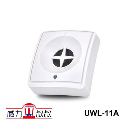 威力叔叔 ★ UWL-11A 威力100驅鼠器 (5.6折)
