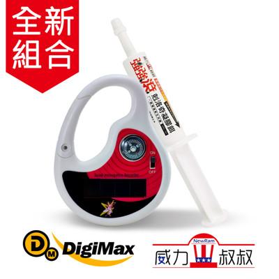 威力叔叔-強強滾剋洛奇凝膠餌(買2入就送DigiMax太陽能音波驅蚊器市價299) (3.8折)