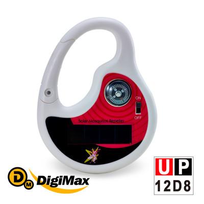 DigiMax★UP-12D8 太陽能充電式驅蚊器 (5折)