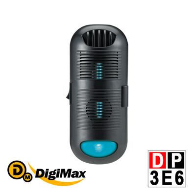 DigiMax★DP-3E6 專業級抗敏滅菌除塵螨機 (5.1折)