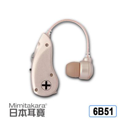元健大和 日本耳寶耳掛型集音器輔聽器 6B51 (4.9折)