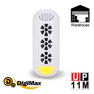 DigiMax★UP-11M 『頑固鼠患』專用型超音波驅鼠器 (5.6折)