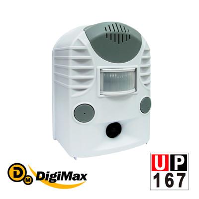 DigiMax★UP-167 錄音式寵物行為訓練器 (6.8折)