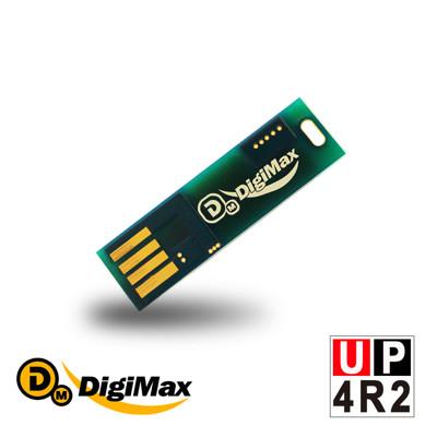 DigiMax★UP-4R2 USB照明光波驅蚊燈片 (2.3折)