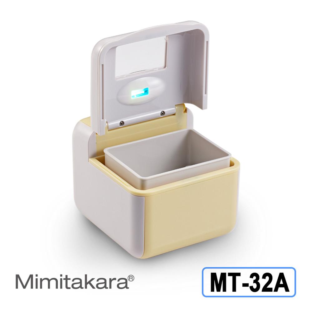 元健大和機械式假牙清潔器(未滅菌)  mimitakara 保潔淨 mt-32a