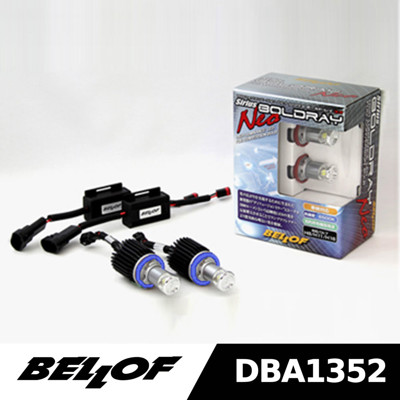 BELLOF★DBA1352 天狼星 BOLDRAY Neo系列 LED大燈 HB4 (6.9折)