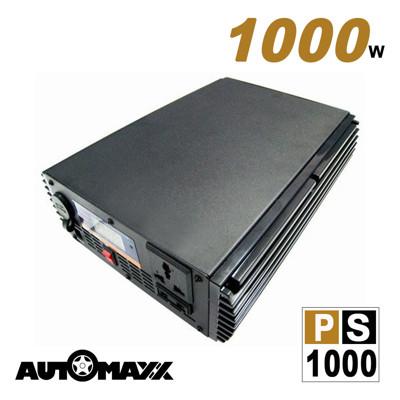 12V轉220V純正弦波電源轉換器1000W (7.7折)