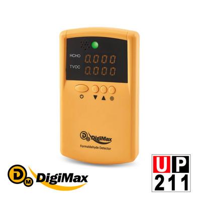 DigiMax★UP-211 便利攜帶式甲醛檢測儀 (7.6折)