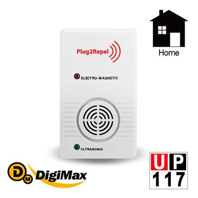 DigiMax★UP-117 『天降驅鼠神兵』威豹超音波驅鼠蟲器 (5折)
