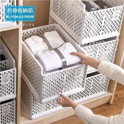 【升級款】DIY可堆疊加高擋板折疊衣物收納箱(附折衣板) 堆疊式抽屜收納 (2折)