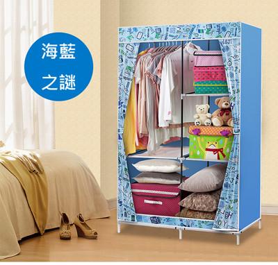可水洗高級防塵布中衣櫃 (6折)