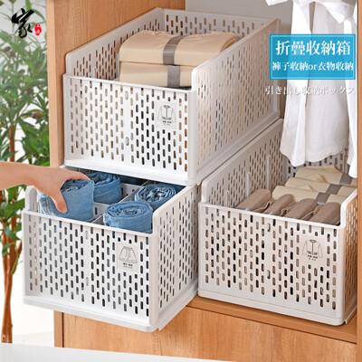 【升級款】DIY可堆疊加高擋板折疊褲子收納箱(附隔板) 堆疊式抽屜收納 (1.6折)