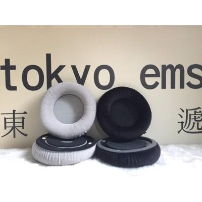 東京快遞耳機館 AKG K601 K701 K702 Q701 Q702 k612  替換耳罩 (10折)