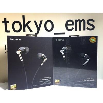 東京快遞耳機館 1MORE E1001 三單元圈鐵耳機 抗汗防水性能 (10折)